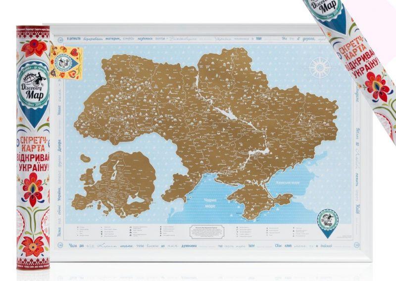 Скретч карта «Discovery Map Відкривай Україну» (на украинском)