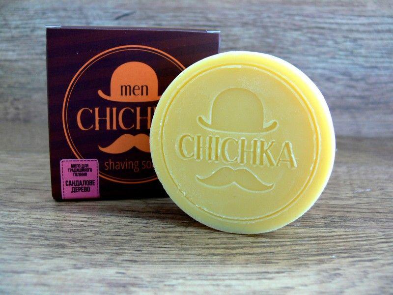 """Натуральное мыло для традиционного бритья бороды и усов """"Chichka"""" (сандаловое дерево)"""