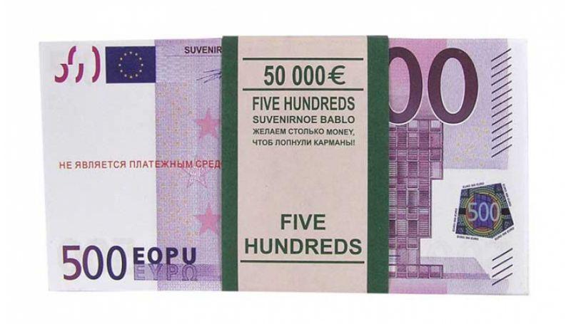 Сувенирная пачка евро