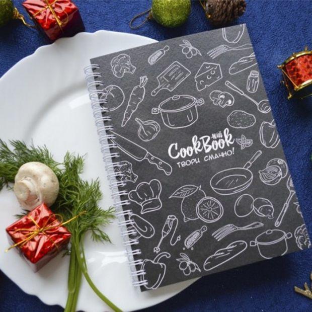 """Кулинарная книга """"Кулинарные секреты"""""""