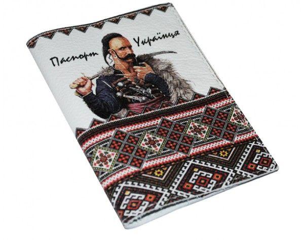 """Обложка для паспорта """"Паспорт Українця"""""""