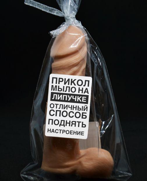"""Мыло прикол на присоске """"Мужское достоинство. Натур-продукт"""""""