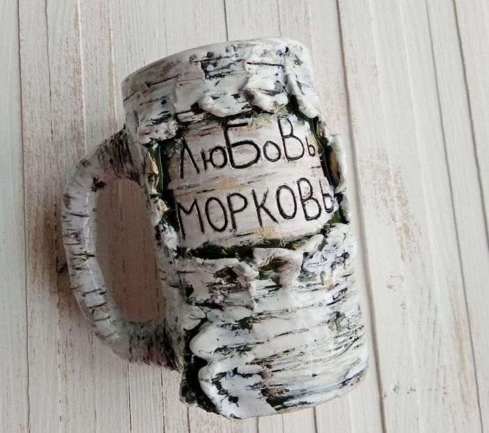 """Чашка-береза """"Любовь-морковь"""""""