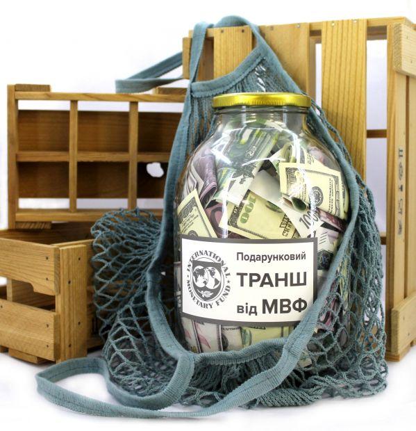"""Подарочный веселый набор """"Транш от МВФ"""""""