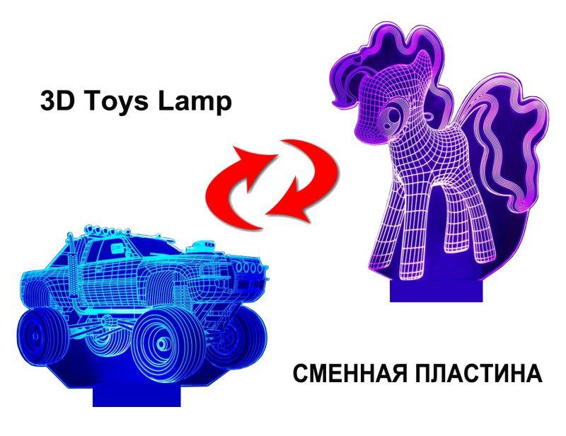 Сменная пластина для 3D светильника
