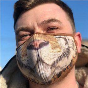 """Многоразовая маска для лица с принтом """" Тигр"""""""