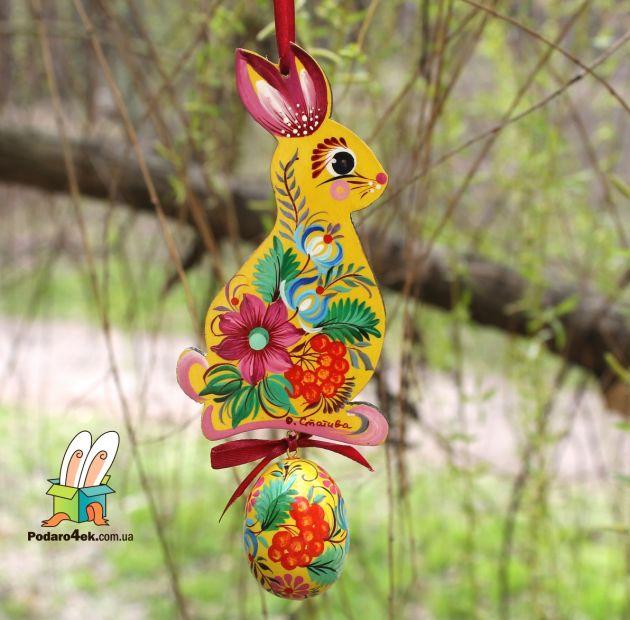 """Пасхальный декор """" Кролик с пасхальным яйцом"""" подвеска 03"""