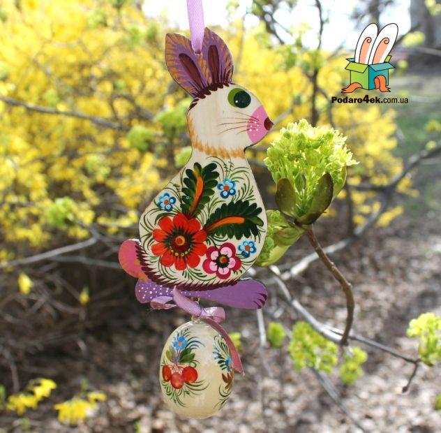 """Пасхальный декор """" Кролик с пасхальным яйцом"""" подвеска 05"""