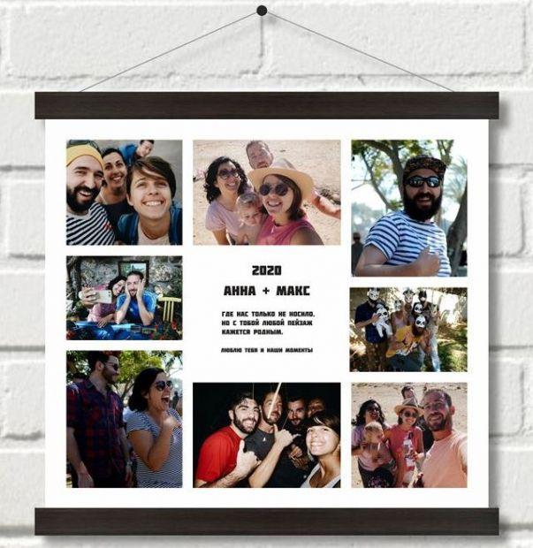 Поздравительный постер на 8 фото + рамка