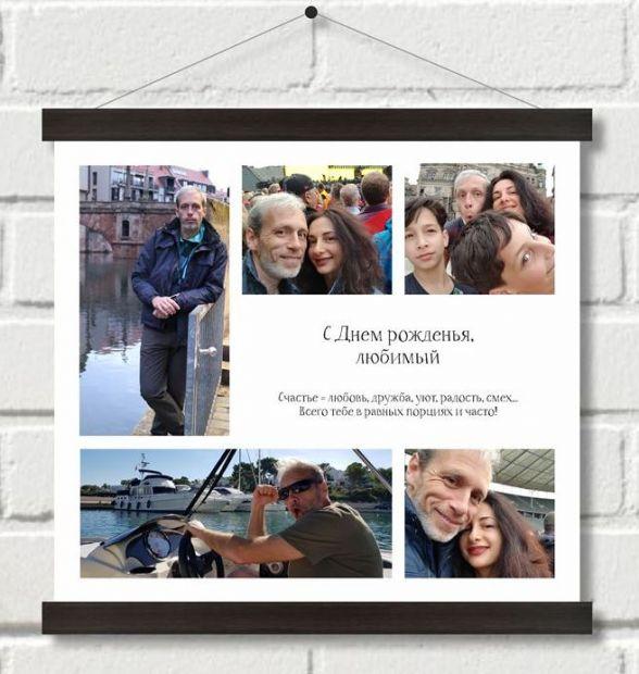 Индивидуальный постер на 5 фото + рамка