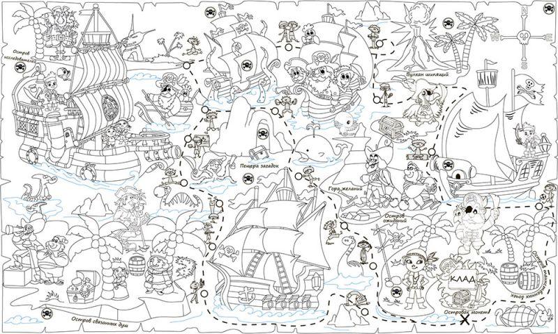 """Обои-раскраски """"Пиратская карта""""  60х100см"""