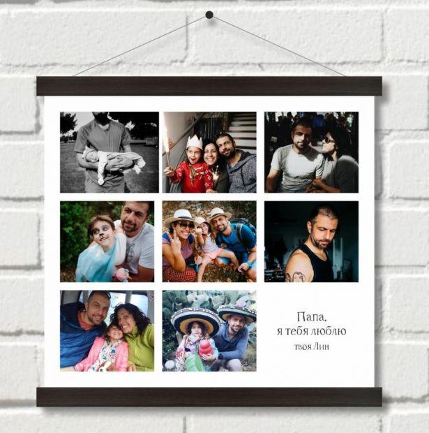 Индивидуальный постер на 8 фото + рамка