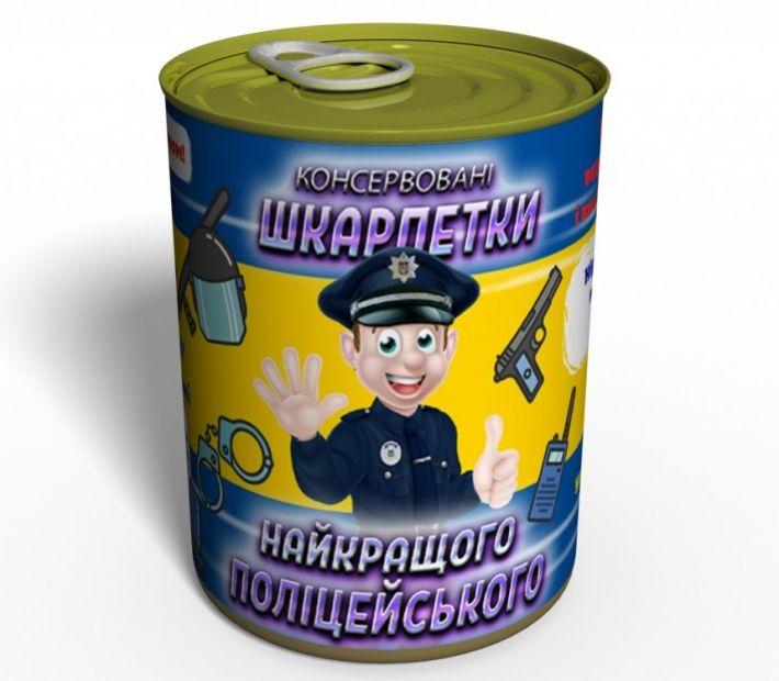 """Носки в консервной банке """"Найкращого полiцейського"""""""