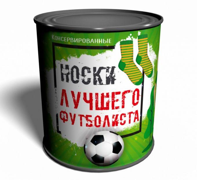 """Носки в консервной банке """"Лучшего футболиста"""""""