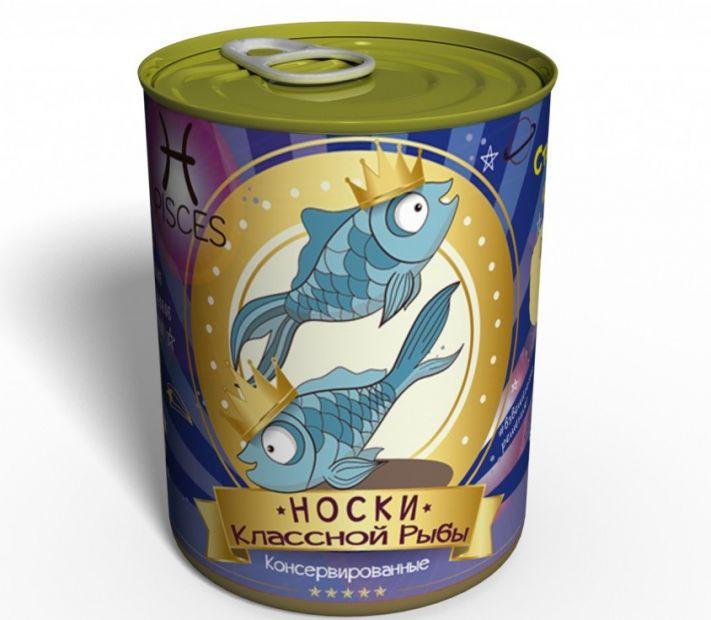 """Носки в консервной банке """"Классной Рыбы"""" м/ж"""