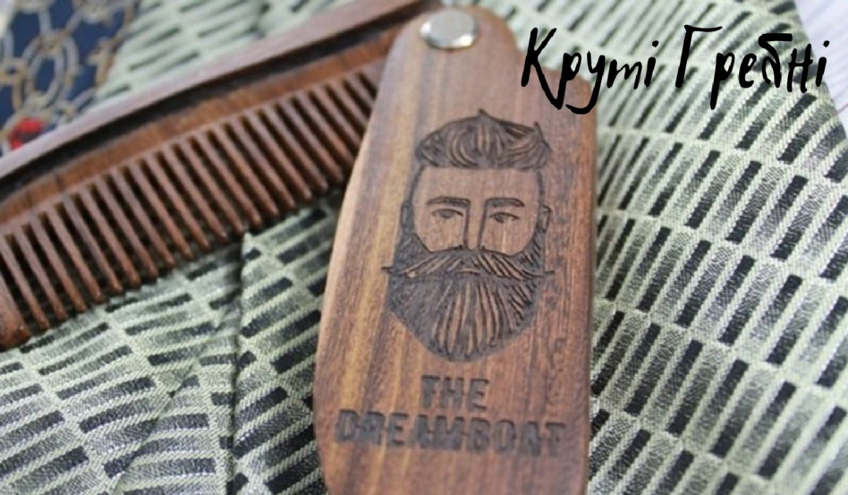 Деревянные гребни для бороды на Podaro4ek